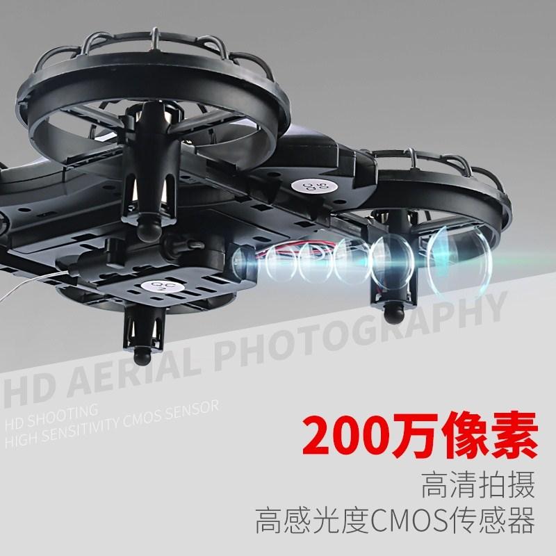 正品保证无人机高清航拍器迷你飞行器儿童直升机小学生玩具遥控小飞机