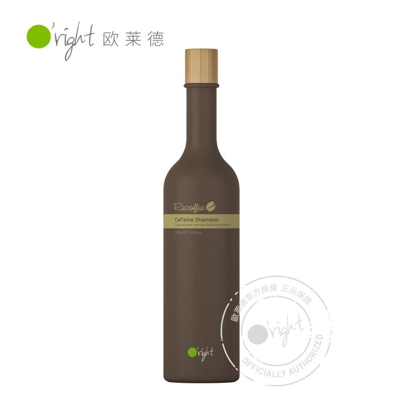 欧莱德咖啡因洗发精瓶中树台湾进口滋养全国顺丰包邮