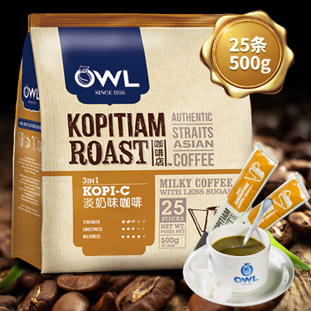 Owl owl Malaysia imported light milk flavor carbon roasted three in one instant coffee 25 pack student coffee
