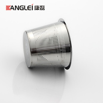 Kanglei 304 Stainless Steel tea filter Seasoning ball bag soup ball tea bag Tea leakage Home Tea Giveaway