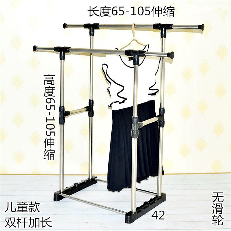 迷你寶貝不鏽鋼雙桿伸縮晾衣架活動室內外陽臺落地移動涼衣曬被架