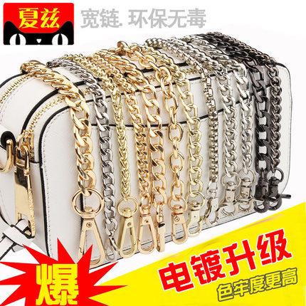 包包链条带配件带包链子单肩带斜挎背包带子斜跨宽铁链单买金属链