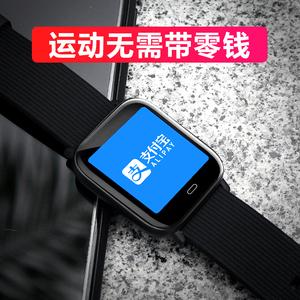 多功能智能手环苹果6荣耀小米oppo