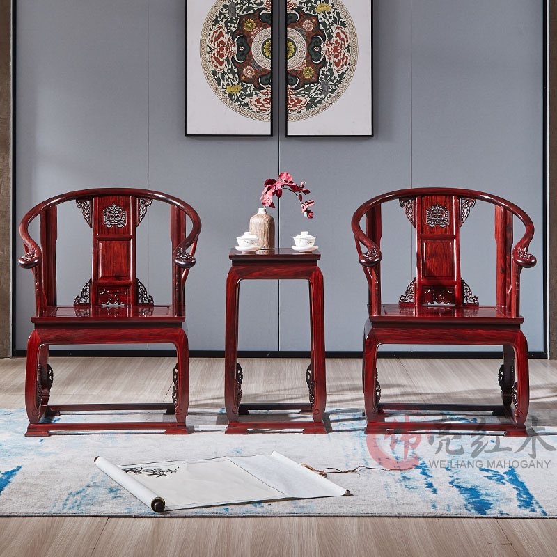 Three piece mahogany chair, acid wood palace chair, modern new Chinese antique round chair, all solid wood ring chair, leisure chair