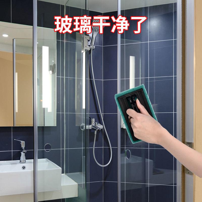 宏枫2瓶玻璃清洁剂淋浴房水垢清洗剂浴室玻璃水家用擦窗强力去污