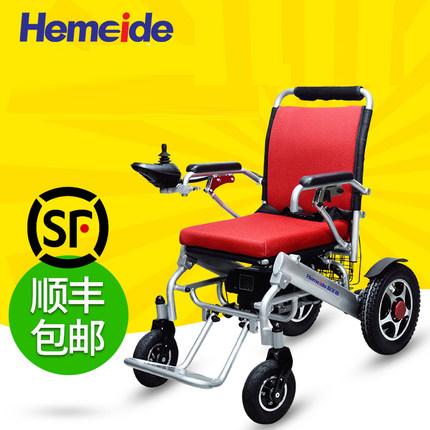 和美電動車椅子障害者用電動車、リチウム電池、電動車椅子、軽便折りたたみコンパクト