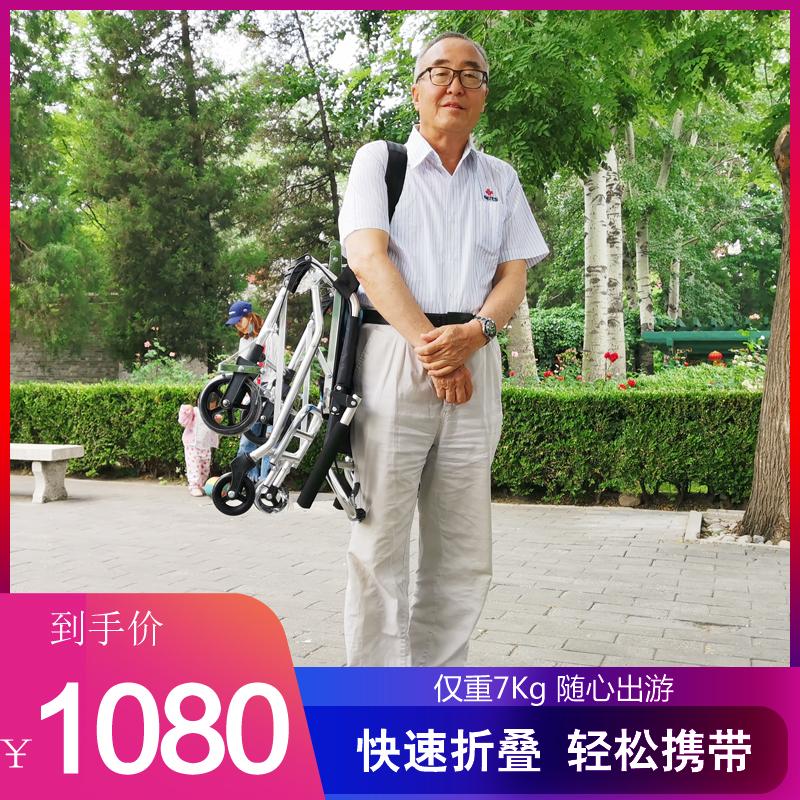 一期一会轮椅折叠轻便小旅行超轻便携老年人手推车残疾人代步车