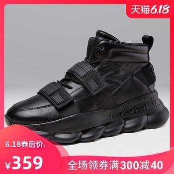 高帮老爹鞋男ins潮鞋厚底增高运动鞋男鞋秋冬季2019新款真皮靴子
