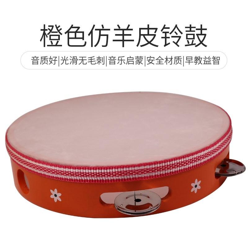 8 inch orange imitation sheepskin tambourine Orff percussion instrument hand beat drum tambourine childrens early education music teaching aids