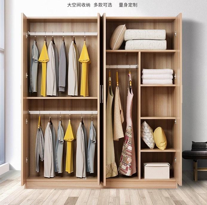 简约现代经济型实木质板式儿童衣柜满166.79元可用1元优惠券