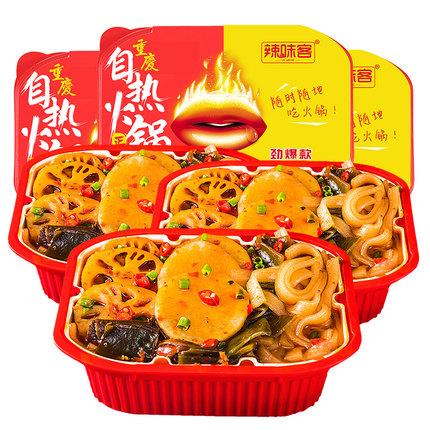 辣味客 重庆自热小火锅 240g*3个