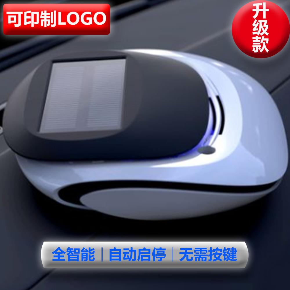 智能新车载空气净化器
