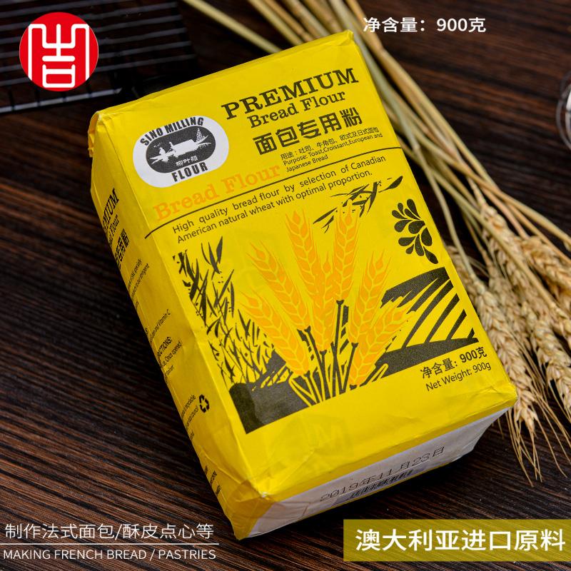 900g家用小麦烘焙原材料面包面包粉