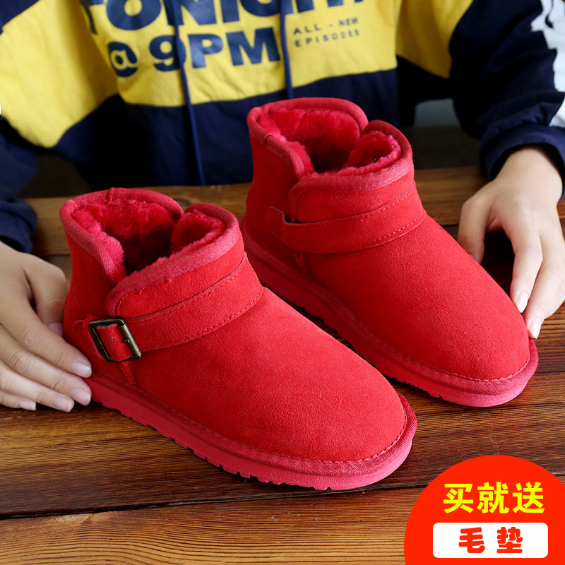 Red snow boots female winter short tube leather low top buckle short boots Korean flat heel antiskid bread shoes couple cotton shoes