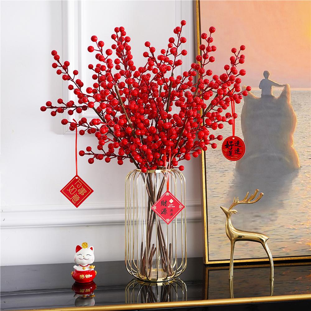 发财果仿真花招财红果冬青果假花摆设客厅结婚装饰花喜庆花艺摆件