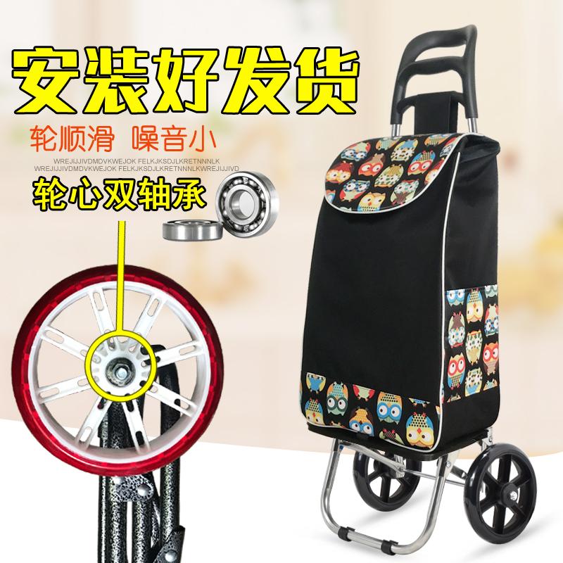轻便买菜车折叠家用购物小拉车菜篮便携老年人超市拖车手拉杆推车