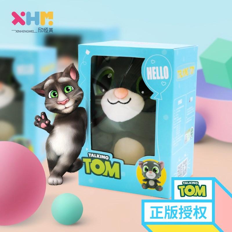 Интеллектуальные игрушки / Куклы Артикул 580500698410
