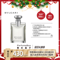 (Official authentic) Bvlgari Bulgari Mens Light perfume original Darjeeling TEA 100ml