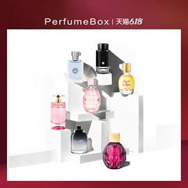 【官方正品】香水盒子小香盒男女香水小样正品大牌 安娜苏香水图片