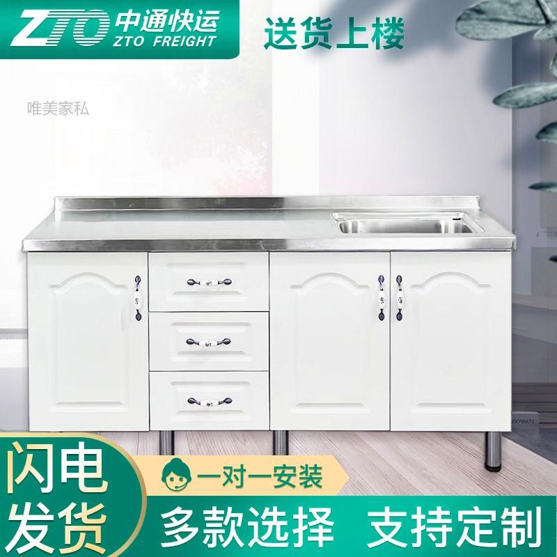 组装家用储物柜经济型灶台碗柜水槽橱柜柜不锈钢柜厨房出租房简易
