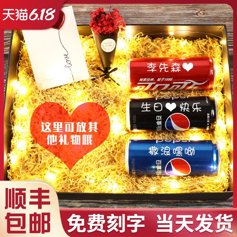 父亲节可乐定制易拉罐刻字毕业生日礼物女男士送男友朋友老公实用