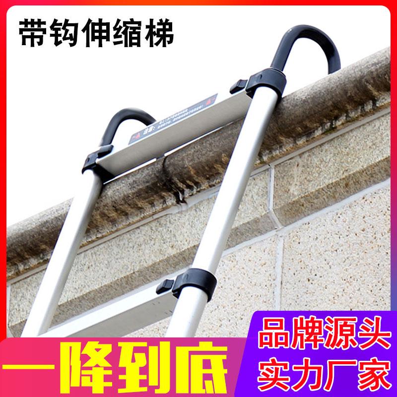 伸缩梯梯子家用折叠铝合金456米工程升降ETC门架挂梯阁楼直梯楼梯