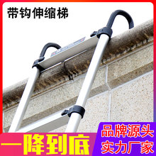 Expansion ladder ladder household folding aluminum alloy 456M project lifting etc gantry hanging ladder loft vertical ladder stair
