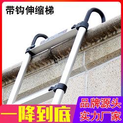 直梯伸缩梯子家用折叠铝合金靠墙工程升降上房顶阁楼电工楼梯便携