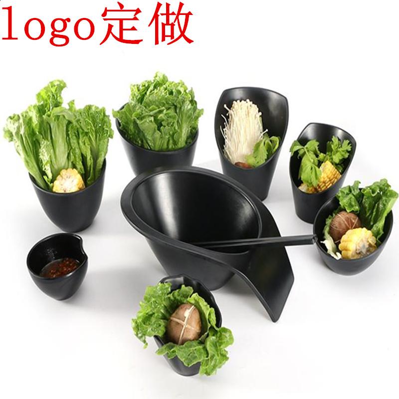 仿瓷餐具火锅店青菜桶大号斜口碗密胺韩式生菜沙拉碗自助餐调料碗