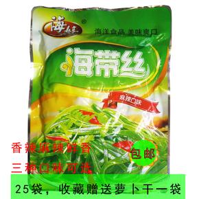 102克*25袋海婷海带丝开袋即食香辣原味鲜香麻辣味酱菜咸菜包装