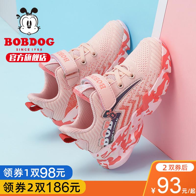 巴布豆旗舰店官方旗舰女童鞋子名牌2020新款正品品牌折扣店运动鞋