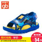 好孩子童鞋夏季男女宝宝印花沙滩鞋透气凉鞋防滑软底鞋子露趾童鞋 89元