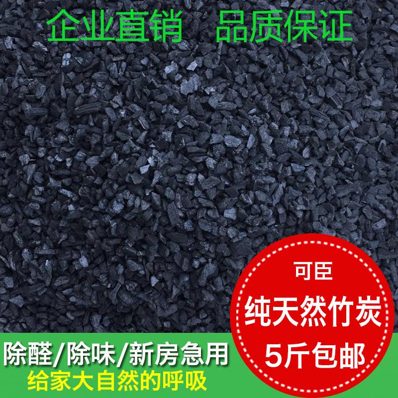 Активированный уголь Артикул 541031657649