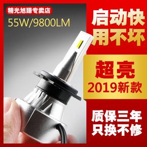 Специальный для nissan ли вэй LED фары луч луч 55W супер яркий конденсатор без потерь установка автомобиль лампочка, цена 1708 руб