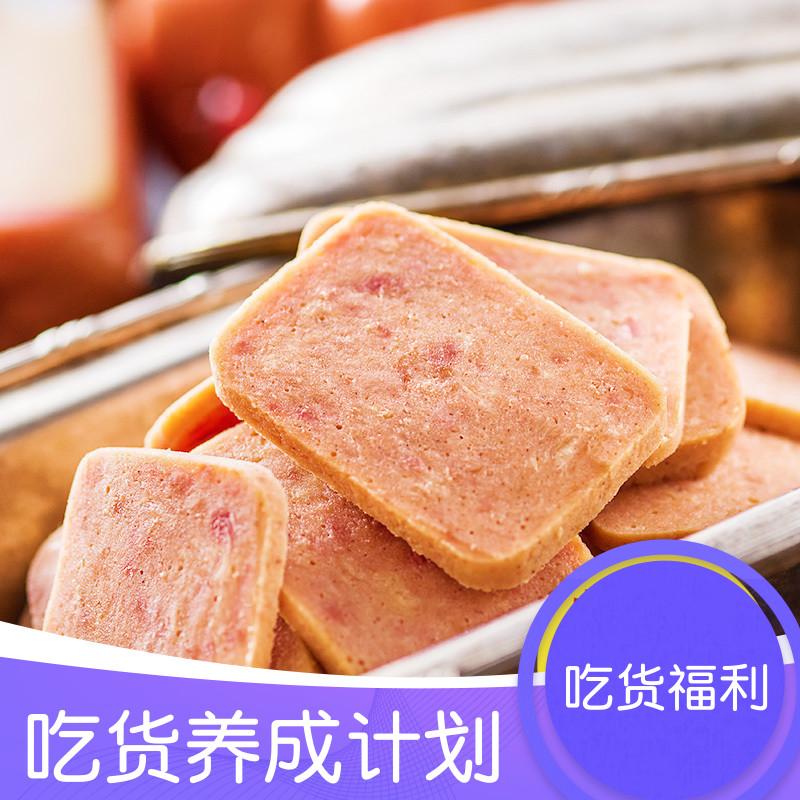 宾西清真牛肉风味午餐肉310g火锅火腿肠即食早餐罐头肉包邮