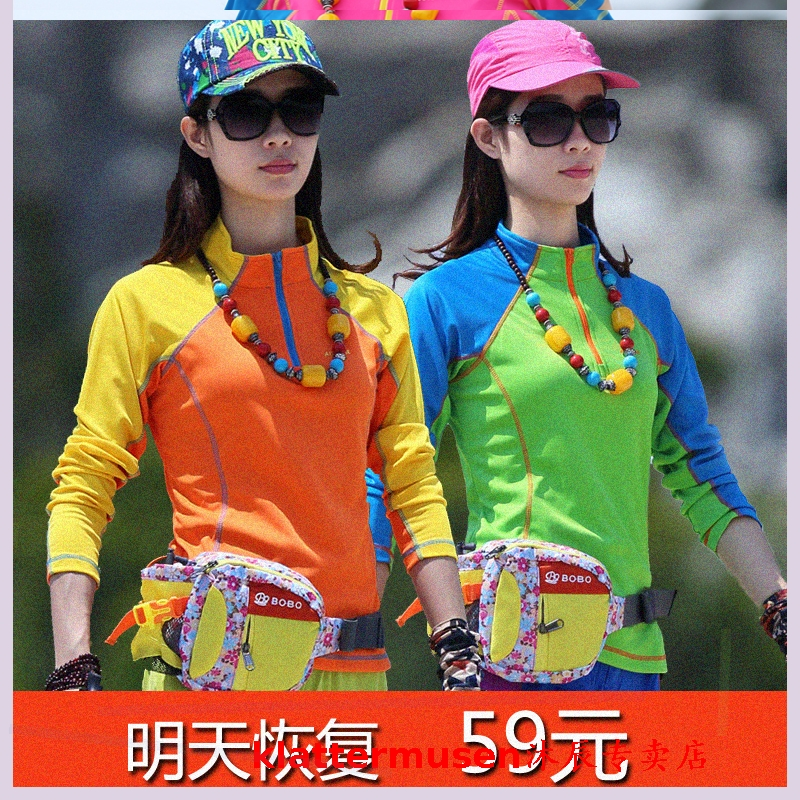 Womens outdoor sports suit casual fast dry clothes long sleeve mountaineering clothes womens thin summer breathable hiking clothes