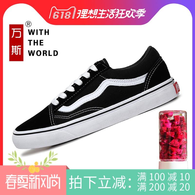 万斯男鞋os经典款帆布鞋联名off鞋旗�店官网white漫威黑豹板鞋