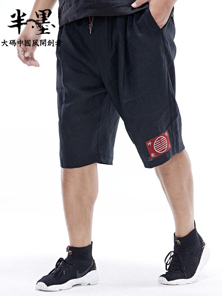 半墨大码中国风夏季胖人亚麻休闲裤宽松薄款复古刺绣直筒五分裤潮