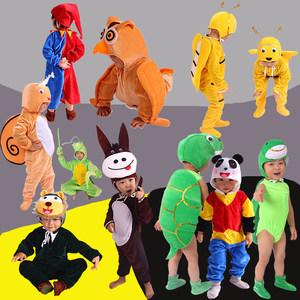 儿童动物演出服考拉老虎小毛驴乌龟猴子熊猫蜜蜂蜗牛幼儿园表演服