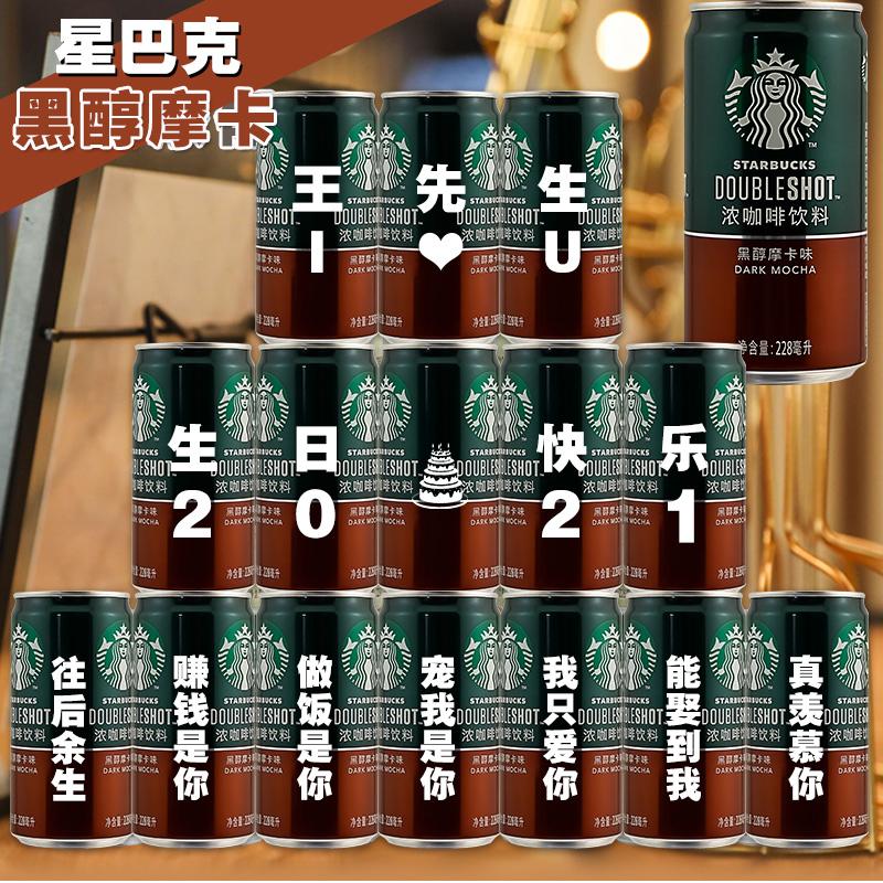Коллекции на тему Starbucks Артикул 598437091197