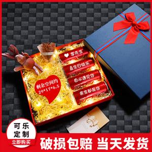 可乐定制易拉罐创意DIY生日礼物送男女朋友闺老公老婆情人节礼品