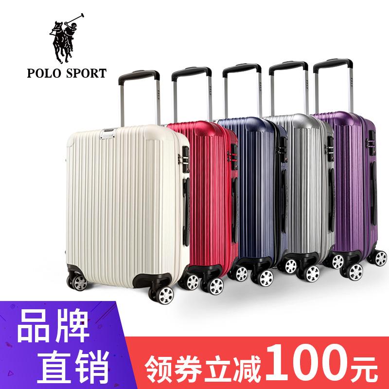 行李箱20寸旅行拉杆箱24寸万向轮学生登机箱子男女26寸密码箱