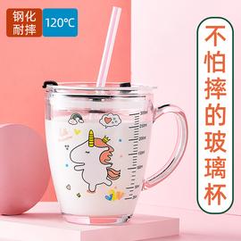 钢化玻璃杯家用儿童水杯吸管杯子女耐高温刻度牛奶杯夏季带把茶杯