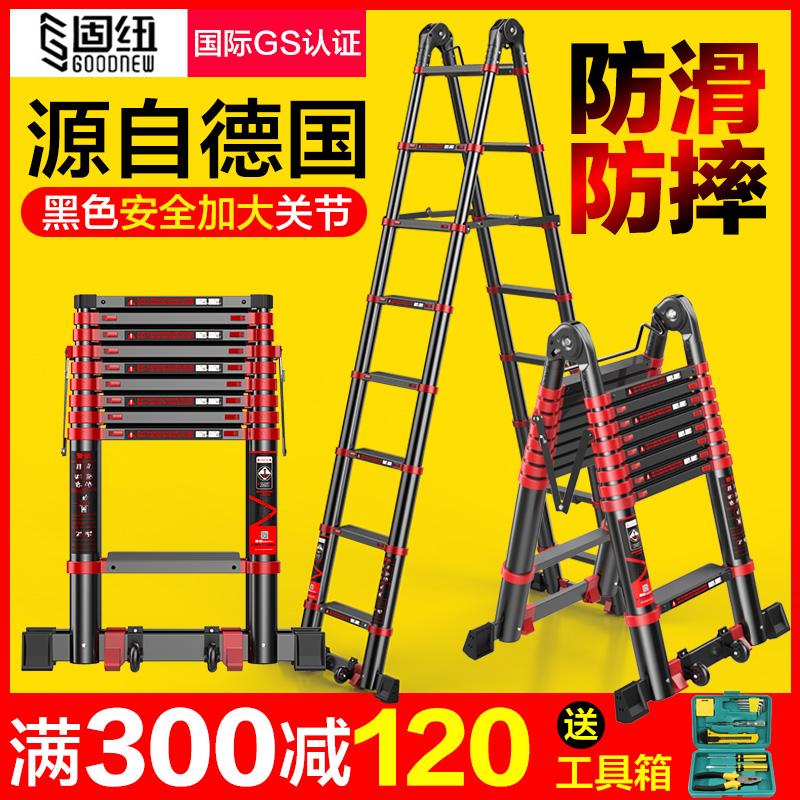固紐梯子家庭用文字梯子厚いアルミニウム合金折りたたみ梯子携帯多機能昇降工程階段