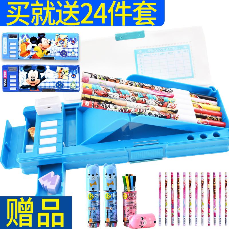 铅笔盒男孩小学生迪士尼儿童塑料男生多功能卡通米奇幼儿园文具盒韩国创意