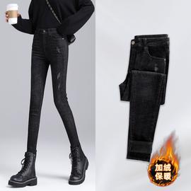 黑色加绒牛仔裤女小脚高腰2020年秋冬新款加厚薄绒显瘦弹力铅笔裤