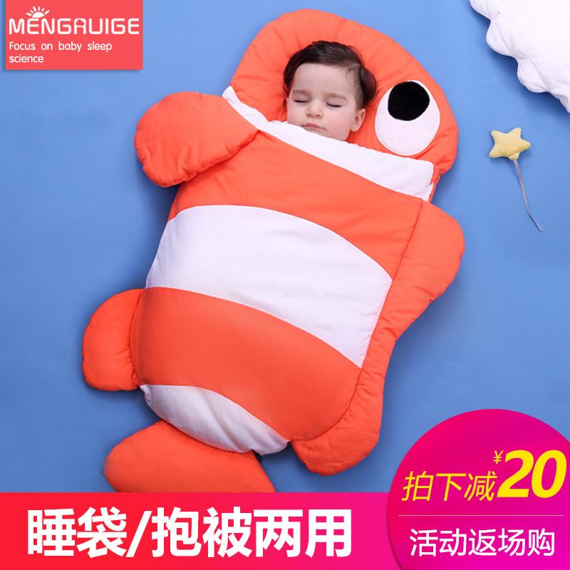 宝宝婴儿睡袋春秋纯棉薄款新生儿薄棉秋冬季加厚四季通用防踢被