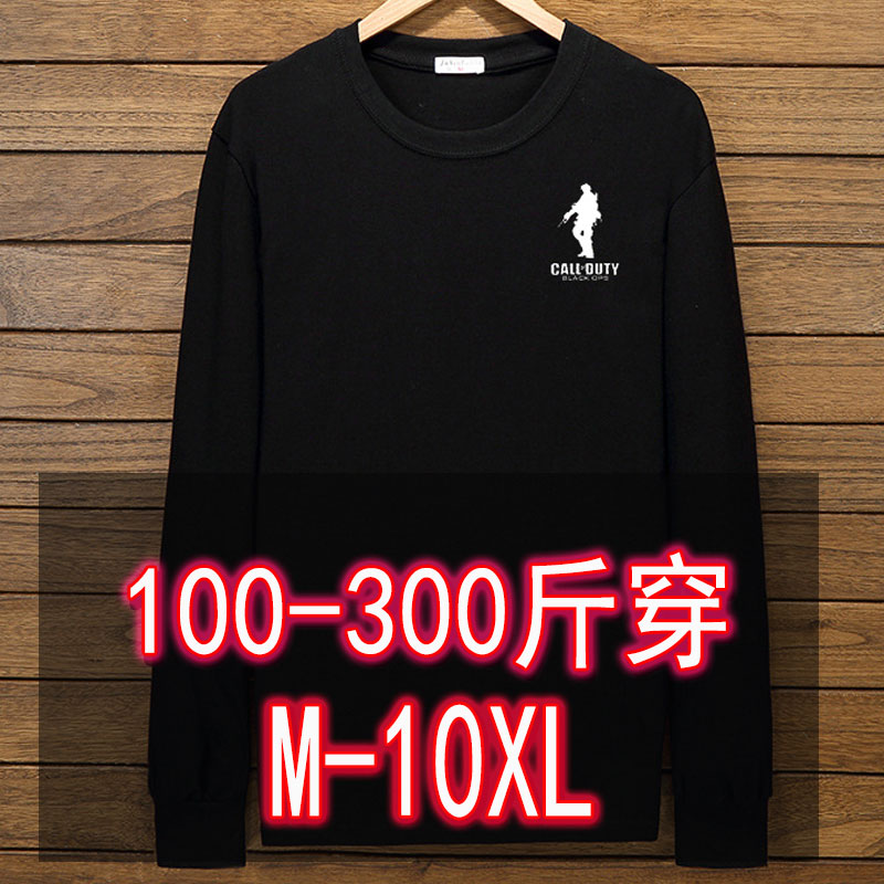 Spring and autumn mens long sleeve T-shirt, extra large mens Tujia fat, big sweater, T-shirt, paixue, 20-30 years old
