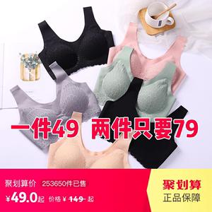 领100元券购买泰国乳胶内衣女薄款无钢圈小胸聚拢无痕背心式胸罩蕾丝美背文胸薄
