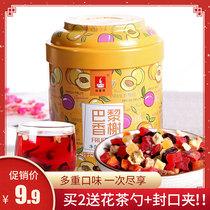 水果片泡水喝50g手工水果茶红心火龙果干片茶散装买二包邮